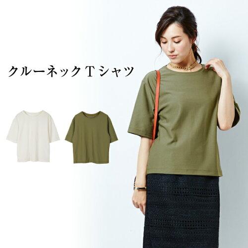 クルーネックTシャツ/レディース