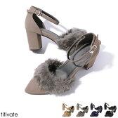 フロントのファーがフェミニンな印象のアンクルストラップパンプス/靴/パンプス/ファー/ポインテッドトゥ/太ヒール/チャンキーヒール/ストラップ/アンクルストラップファーパンプス