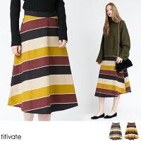 マルチボーダーフレアスカート