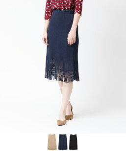 裾フリンジニットタイトスカート