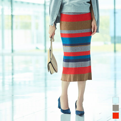 マルチボーダーIラインスカート