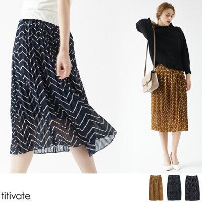 プリーツプリントミディアム丈スカート