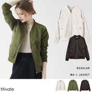 レギュラーMA-1ジャケット