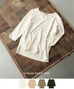 オーガニックコットン7分袖Tシャツ