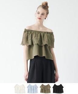 フリル裾刺繍入りオフショルダーブラウス