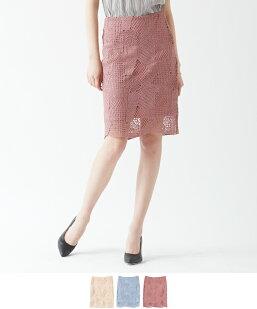 ジオメトリックレースタイトスカート