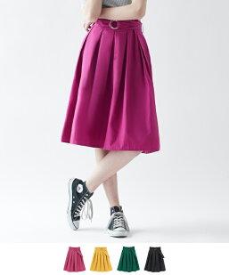 サッシュベルト付きタイプライタースカート