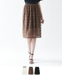 リーフレーススカート