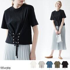 カットソービスチェレースアップTシャツ