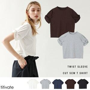 ツイストスリーブカットソーTシャツ