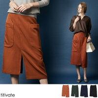 ビッグポケットアシンメトリータイトスカート