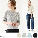 コード刺繍デザインスウェットプルオーバー/胸元の刺繍が女性らしさをプラス/トップス