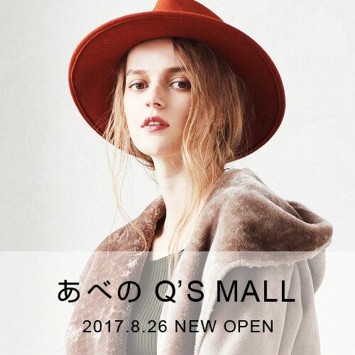 8/26あべのキューズモール店オープン