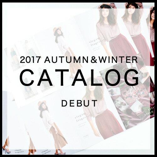2017 A/W カタログ