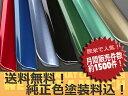 送料無料【予約オーダーメイド商品】日産 フーガ 初代 Y50型 前期・ウレタン製リアトランクスポイラ