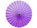 コスプレ お芝居 飾りなど 和傘/番傘紙傘/白い桜花びら #紫【_Fedex】