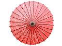 コスプレ お芝居 飾りなど 和傘/番傘紙傘/白い桜花びら #赤【_Fedex】