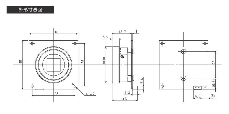 Watec PAシステム AVケーブル ワテック WAT-902HB2S 近赤外領域に感度を有し プラグ、多彩な機能を搭載 ボード型・高感度 モノクロカメラ:エムワンチヨトク ※この商品はメーカーお取寄せです。(1週間程度)