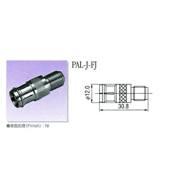 トーコネ(東洋コネクター)変換アダプター PAL...の商品画像
