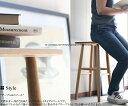 【送料無料】オーク7518 オーク8518 木製 スツール オーク材 ナラ材 ハイスツール テ