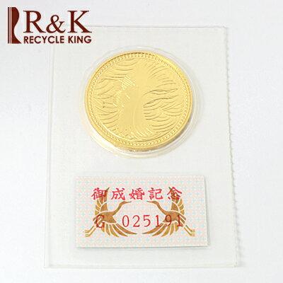 【中古】K24 皇太子殿下御成婚記念金貨(純金) コイン 平成5年 5万円金貨【送料無料】【RCP】【0824楽天カード分割】