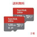 メモリーカード sandisk 128GB microSDXC 2枚 A1 Class10 UHS-I サンディスク マイクロ カード 送料無料 海外パッケージ品