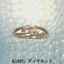 ショッピングピンキーリング K18PG ダイヤモンド ピンキーリング (0.03) ピンクゴールド ダイヤ ピンキー リング 指輪 ファランジリング ミディリングとしても!
