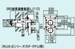 【FFT-8UN-400】 《TKF》 オンライン リンナイ 2本管給排気筒トップ ωα0:住宅設備機器 tkfront 本体と同時購入で送料無料