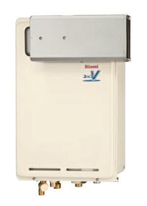 【RUJ-V2401A(A)】 《TKF》 リンナイ 高温水供給式 オンライン アルコープ設置型 ωβ0:住宅設備機器 tkfront 送料無料