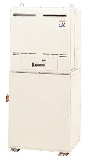 【RUXC-V5002B】 《TKF》 リンナイ オンライン 業務用給湯器 屋外据置型 ωα0:住宅設備機器 tkfront 送料無料