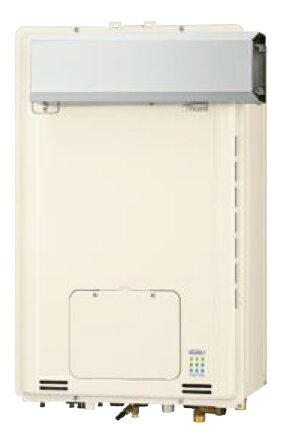 【RUFH-E1615SAA2-3(A)】 《TKF》 オンライン リンナイ ガス給湯器 16号 ガス給湯器暖房用熱源機 エコジョーズ アルコーブ設置型 オートタイプ ωα0:住宅設備機器 tkfront 送料無料