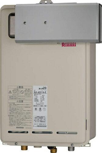 【RUX-A2010A-E】 《TKF》 リンナイ ガス給湯器 オンライン 20号 給湯専用 給湯給水接続15Aタイプ アルコーブ設置型 ωβ0:住宅設備機器 tkfront 送料無料