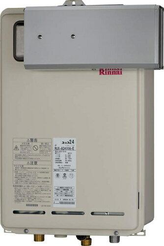 【RUX-A2410A】 《TKF》 リンナイ ガス給湯器 24号 給湯専用 給湯給水接続15Aタイプ アルコーブ設置型  ωβ0:住宅設備機器 tkfront 送料無料