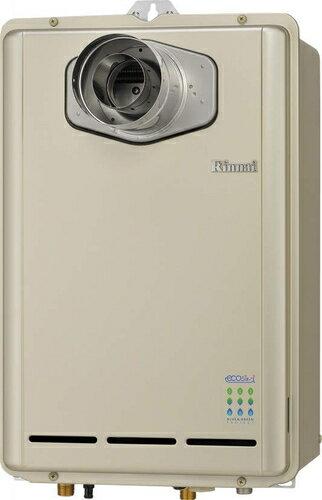 【RUX-E2400T-L】 《TKF》 リンナイ 給湯専用給湯器 エコジョーズ PS扉内設置型/PS前排気型 〔新品〕 オンライン ωα0:住宅設備機器 tkfront 送料無料