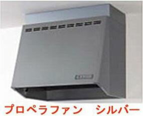 【ZRP60NBB12FSZ-E】 《TKF》 クリナップ 深型レンジフード(プロペラファン) 間口60cm 高さ60cm シルバー 換気扇・照明付 〔新品〕 ωγ2