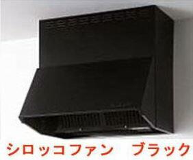 【ZRS75NBC12FKZ-E】 《TKF》 クリナップ 深型レンジフード(シロッコファン) 間口75cm 高さ60cm ブラック 換気扇・照明付 ωγ2