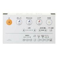 【送料無料】TOTOウォシュレット一体形便器GG2-800CES9323L【新品】