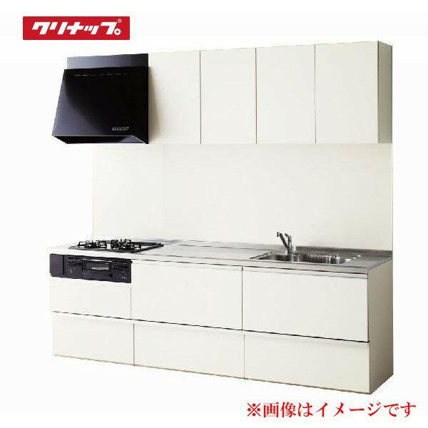 【ラクエラ シンシアシリーズ】 《TKF》 クリナップ システムキッチン I型 間口240cm スライド収納 食器洗い乾燥機組み込み仕様 TUシンク ωγ1