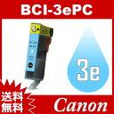 BCI-3ePC フォトシアン 互換インクカートリッジ Canon インク キヤノン 送料無料 10P01Oct16
