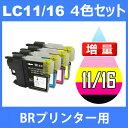 LC16 LC16-4PK 4色セット 中身 ( LC16B...