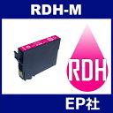RDH-4CL RDH-M マゼンタ ( EP社互換インク ) EP社 PX-048A PX-049A