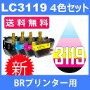 LC3119-4PK 4色セット ( 送料無料 ) 中身 ( LC3119BK LC3119C LC3119M LC3119Y ) 互換インク BR 最新バージョンICチップ付 大容量タイ..