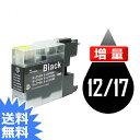 LC17 LC17BK ブラック 互換インクカートリッジ BR LC17-BK インク・カートリッジ インク プリンター MFC-J6910CDW MFC-J6710CDW MFC-J6..