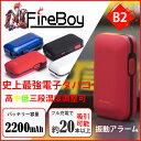 電子タバコ 葉タバコ FireBoy B2 連続20本以上喫...