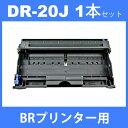 dr-20j dr20j ( ドラム 20J ) ブラザー ...
