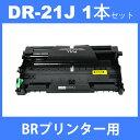 dr-21j dr21j ( ドラム 21J ) ( 1本セット ) brother HL-2140 HL-2170W MFC-7840W MFC-7340 DCP-7040 DCP-7030 ( 汎用ドラムユニット )