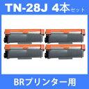 tn-28j tn28j ( トナー28J ) ブラザー 互換トナーTN-28J ( 4本セット) brother HL-L2365DW HL-L2360DN HL-L2320D DCP-L2520D DCP-L2540..