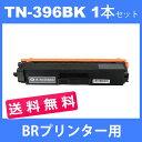 tn-396bk tn396bk (トナー 396BK ) ...