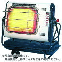 ショッピングオイルヒーター オリオン ブライトヒーター ( HR330H ) オリオン機械(株)