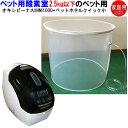 ペット用 酸素室(酸素ゲージ) オキシビーナス MINI1000とペットオキシホテル クイック小セット (W40x30cm)